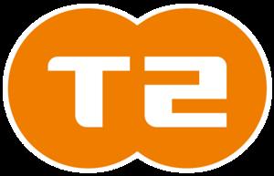 T-2 logo | Šiška | Supernova